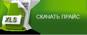 Скачать прайс-лист кондиционеры киев